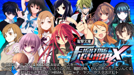 電撃文庫 FIGHTING CLIMAX Ver.1.30