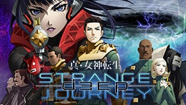 真・女神転生 DEEP STRANGE JOURNY