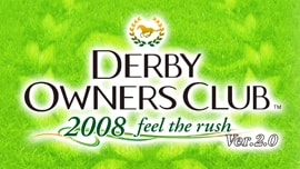 DERBY OWNERS CLUB 2008 feel the rush