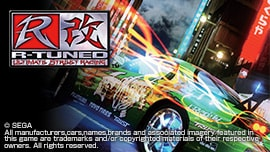 R-Tuned:Ultimate Street Racing