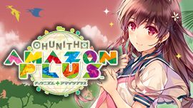 CHUNITHM AMAZON PLUS