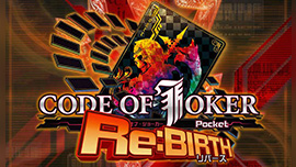 CODE OF JOKER Pocket Re:BIRTH