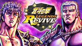 北斗の拳LEGENDS ReVIVE