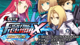 電撃文庫 FIGHTING CLIMAX<br>IGNITION