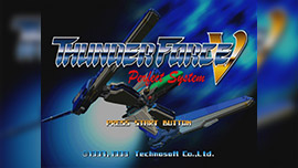 THUNDERFORCE V Perfect System