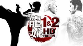 龍が如く1&2 HD EDITION PlayStation®3 the Best