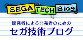 SEGA TECH Blog
