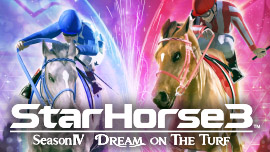 StarHorse3 SeasonⅣ DREAM ON THE TURF