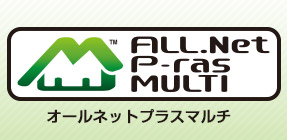 ALL.Net P-ras MULTI