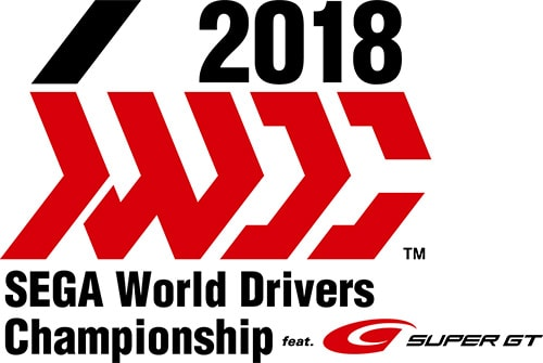 ロゴ:SEGA World Drivers Championship