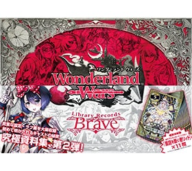 Wonderland Wars Library Records -Brave-