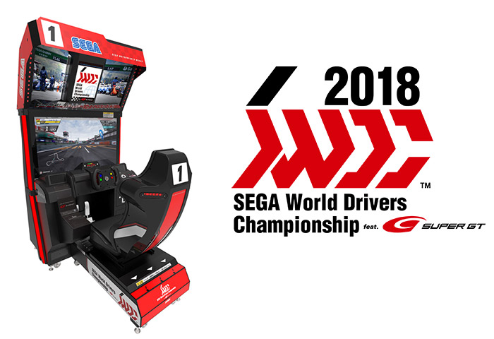 SEGA World Drivers Championship