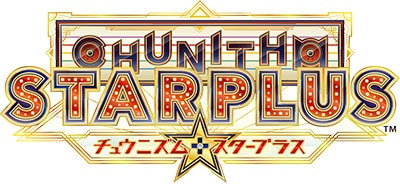 ロゴ:CHUNITHM STAR PLUS