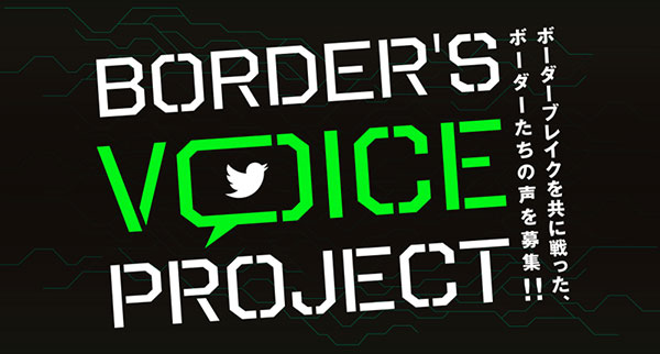 BORDER'S VOICE PROJECT