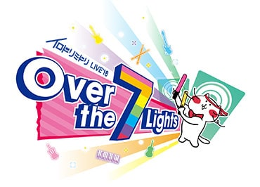 Over the 7 Lights