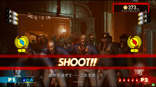 「HOUSE OF THE DEAD ~SCARLET DAWN~」ゲーム画面4