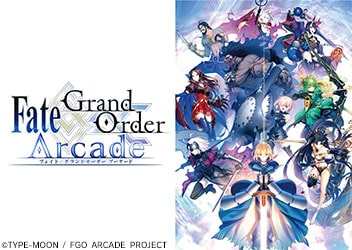 『Fate/Grand Order Arcade』  「劇場版「Fate/stay night [Heaven's Feel]」 Ⅱ.lost butterfly 公開記念キャンペーン」を開催︕<br>さらに、「JAEPO2019」出展に関する追加情報も公開