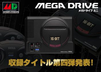 Video Games & Consoles 16bit Mega Drive Saga Outer Case Only
