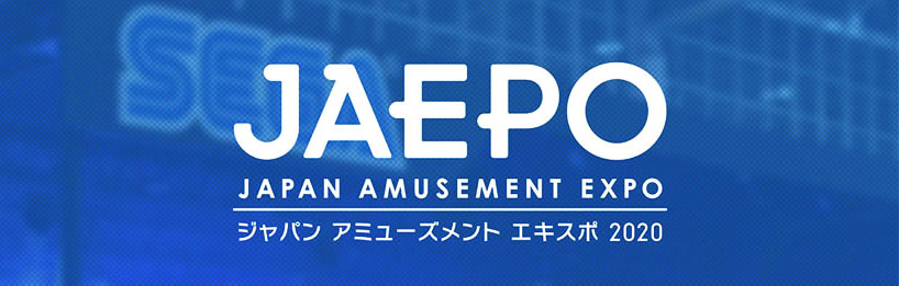 Japan Amusement Expo 2020