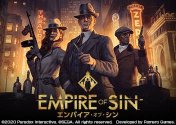 PS4™ / Nintendo Switch™『Empire of Sin エンパイア・オブ・シン』<br>2021年2月25日発売決定!!